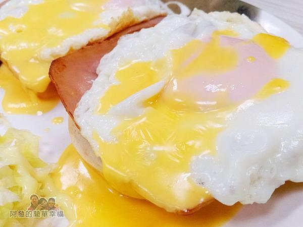 斯味漢堡22-斯味迪克蛋套餐-斯味迪客蛋