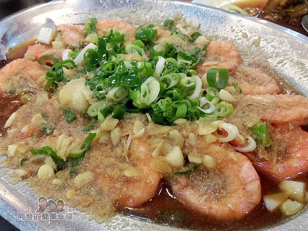 好記家常菜17-蒜茸草蝦