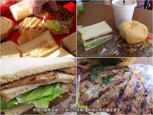 板橋早餐-碳烤早餐03-新埔站無名攤車漢堡