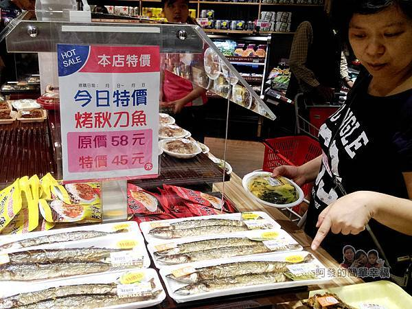 全聯全興店09-熟食區-烤秋刀魚