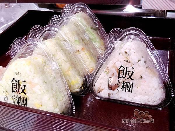 全聯全興店13-壽司區-日式三角飯糰