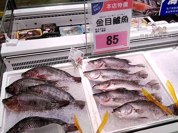 全聯全興店17-生鮮肉品區-鮮魚