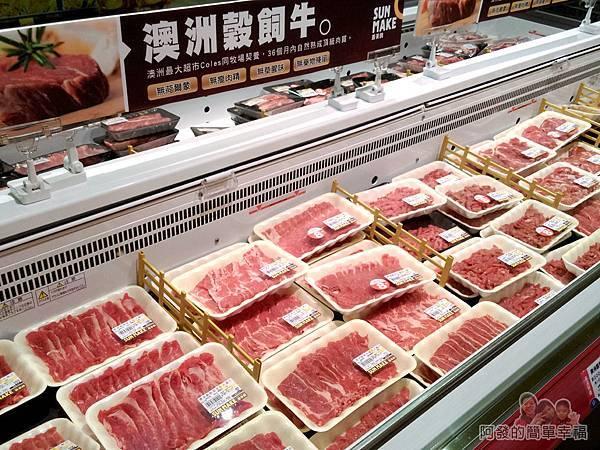 全聯全興店18-生鮮肉品區-澳洲穀飼牛
