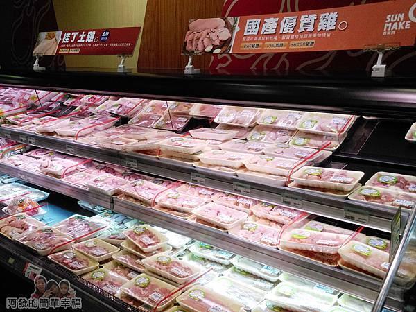 全聯全興店19-生鮮肉品區-國產優質雞