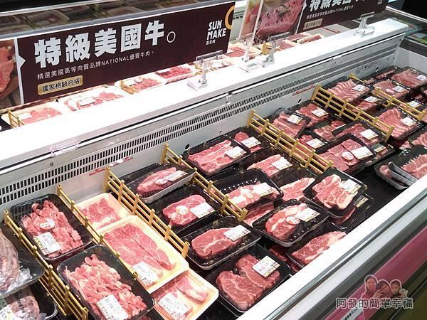 全聯全興店20-生鮮肉品區-特級美國牛