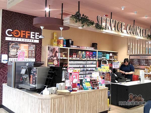 全聯全興店25-服務櫃檯&自助咖啡區