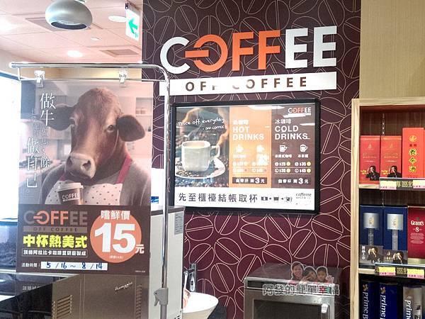 全聯全興店26-自助咖啡區-中杯熱美式15元