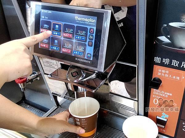 全聯全興店28-自助咖啡區-咖啡機
