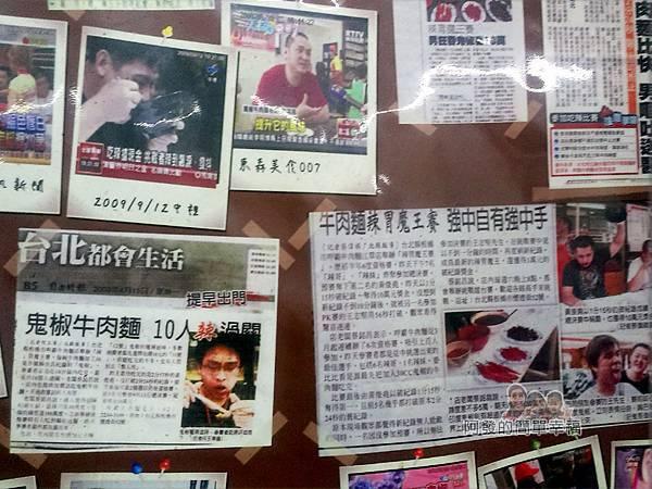 呷霸牛肉麵05-辣魔王比賽報導.jpg