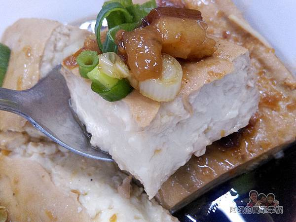 呷霸牛肉麵21-滷豆腐.jpg