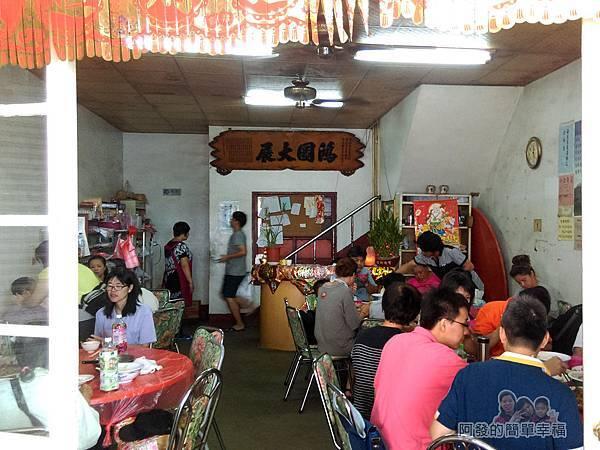 元福小吃店09-用餐時段生意很好