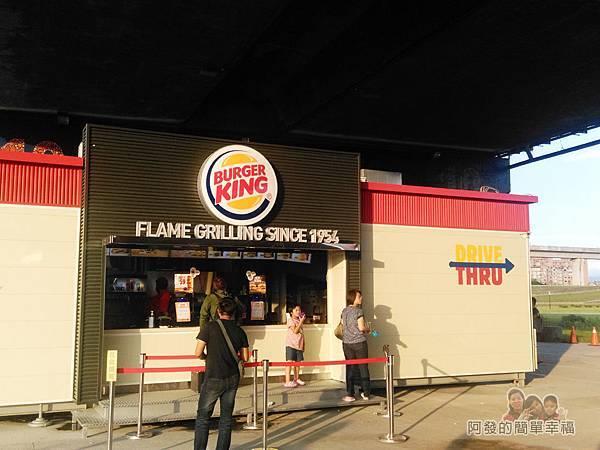 星光夜市11-BurgerKing