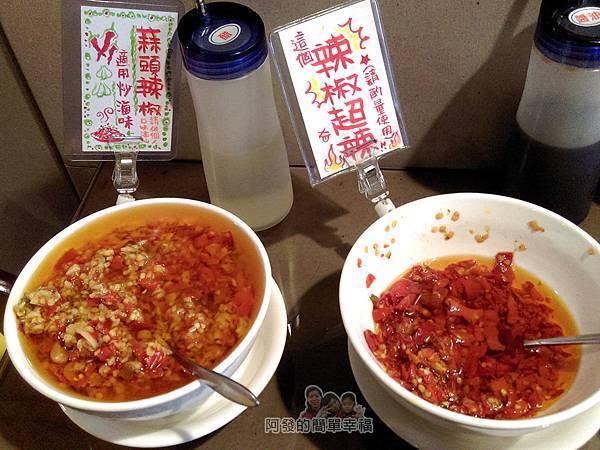 七十二牛肉麵06-蒜頭辣椒與辣椒(超辣).jpg