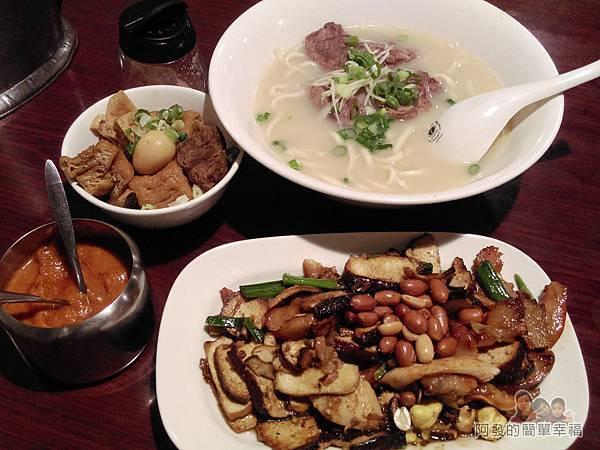 七十二牛肉麵10-美食上桌.jpg