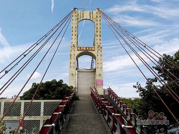龍潭大池36-龍潭觀光吊橋