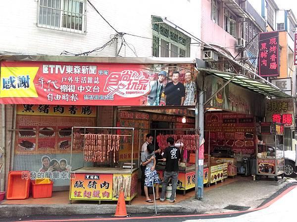 李溪口01-店外觀