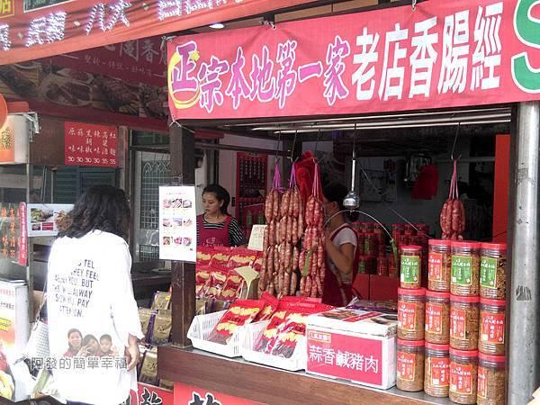 九鬮香腸02-各式肉品