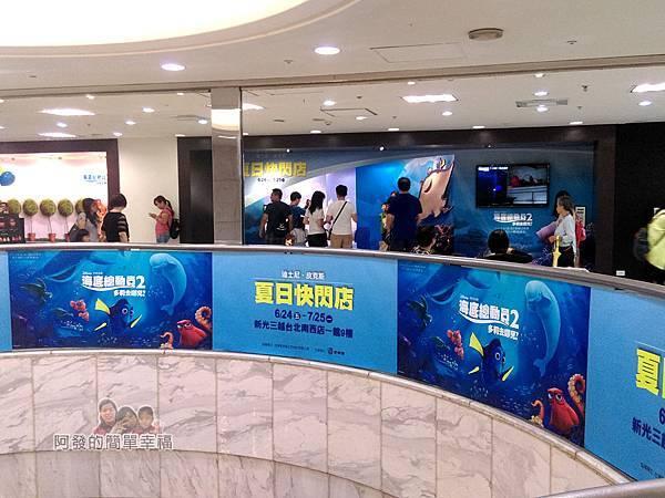 海底總動員2夏日快閃店01-新光三越南西店9樓