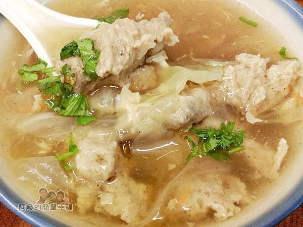 游記百年油飯12-肉羹湯