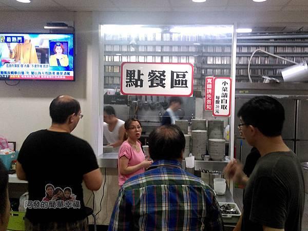 建宏牛肉麵05-點餐區