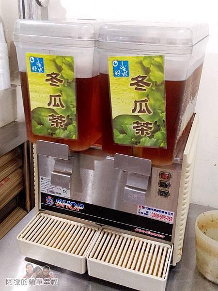 建宏牛肉麵07-冬瓜茶