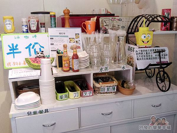 福旺亭09-餐具區