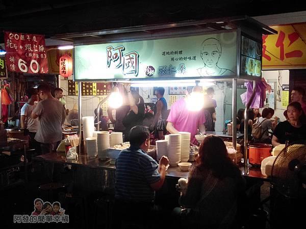 阿國蝦仁羹01-攤外觀