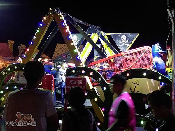 大安童話夜市05-海盜船