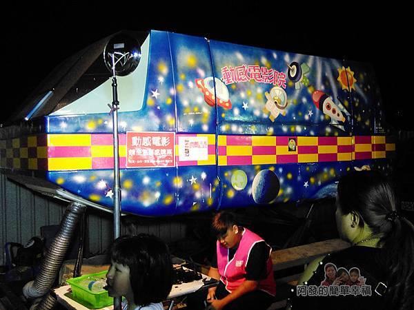 大安童話夜市27-動感電影院(3D電影)