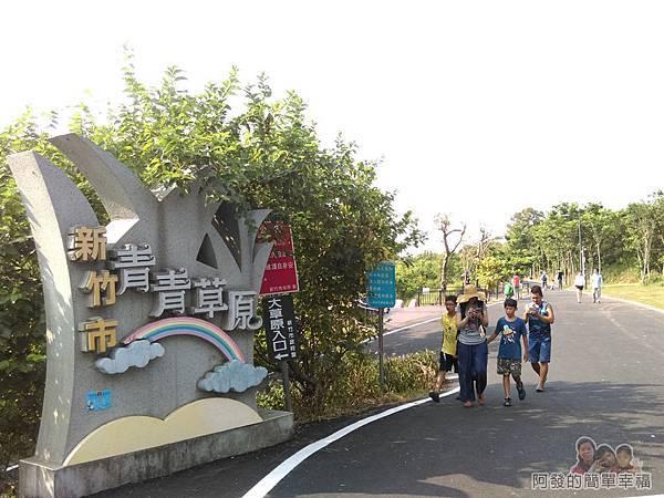 青青草原01-西北處入口