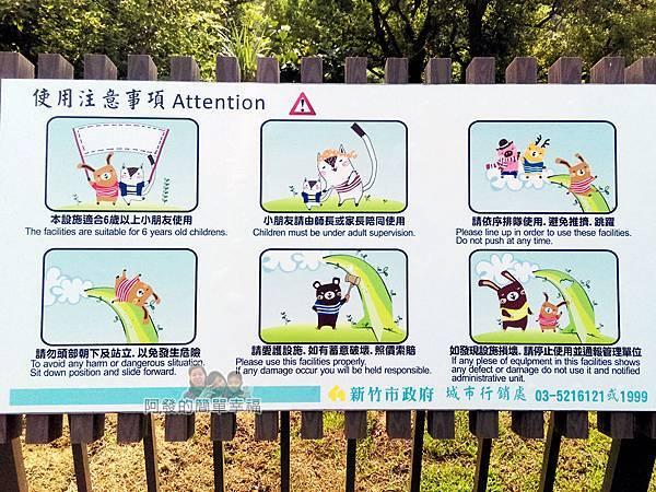 青青草原08-注意事項