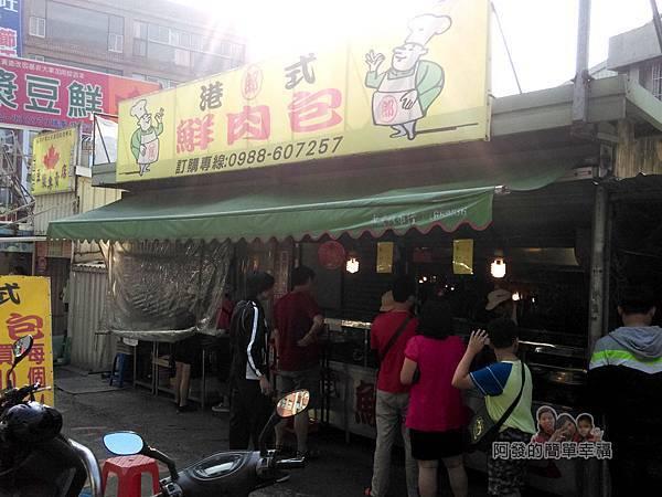 郎港式鮮肉包01-攤外觀