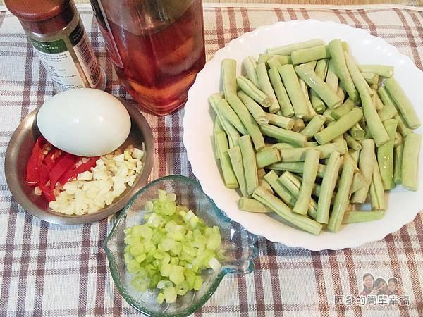 食譜-鹹蛋四季豆01-食材