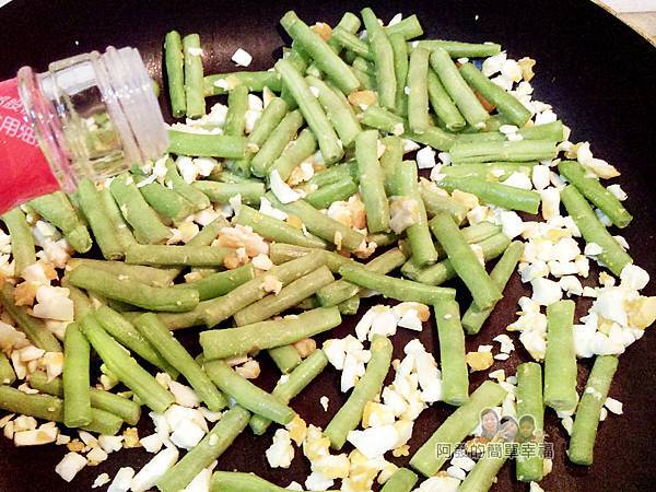 食譜-鹹蛋四季豆06-下香油