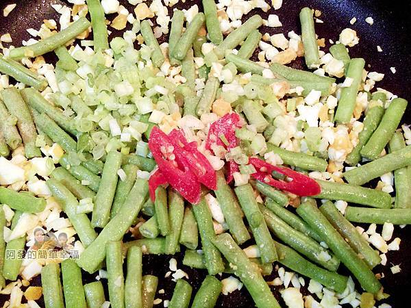 食譜-鹹蛋四季豆07-下調味料