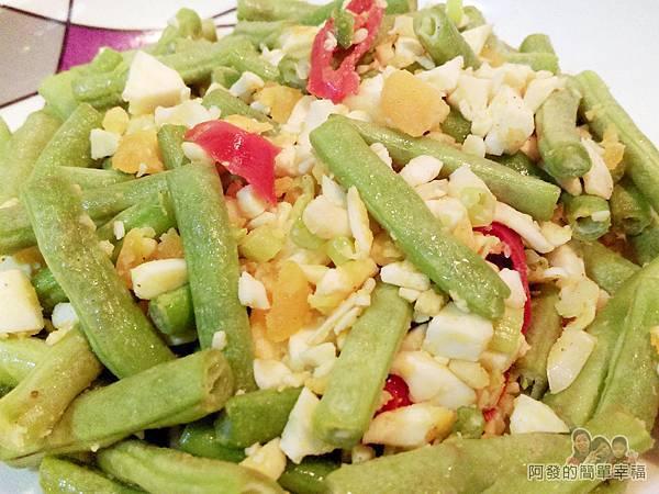 食譜-鹹蛋四季豆09-特寫