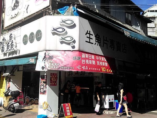 嚐鮮壽司02-媒體報導