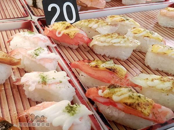 嚐鮮壽司05-二十元壽司