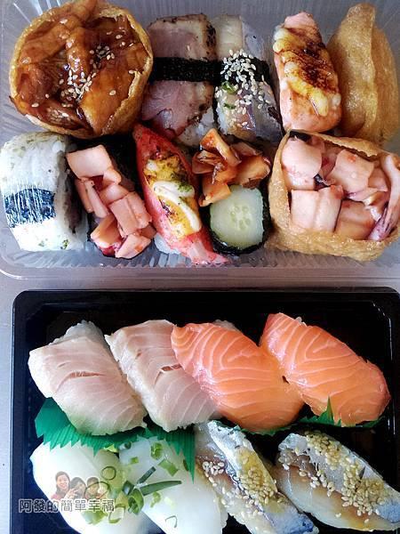 嚐鮮壽司11-美味上桌