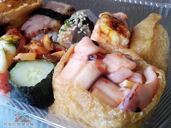 嚐鮮壽司14-不少特別的口味