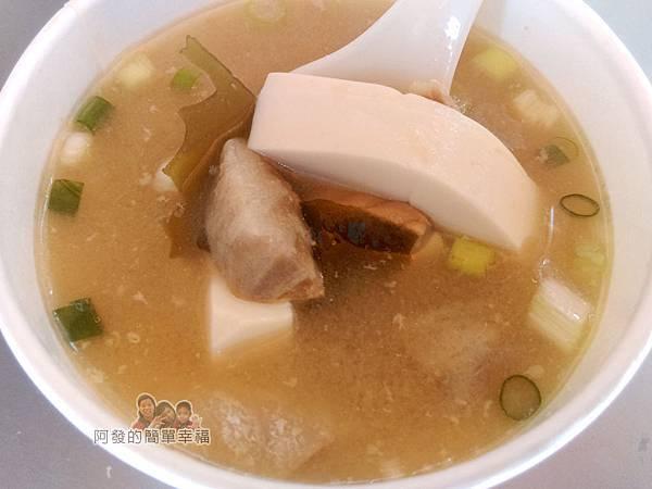 嚐鮮壽司16-味噌湯