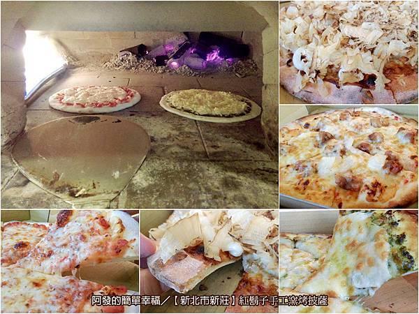 紅鬍子手工窯烤披薩all