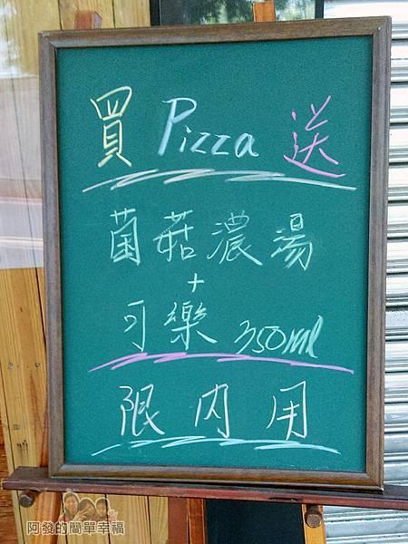 紅鬍子手工窯烤披薩04-優惠活動