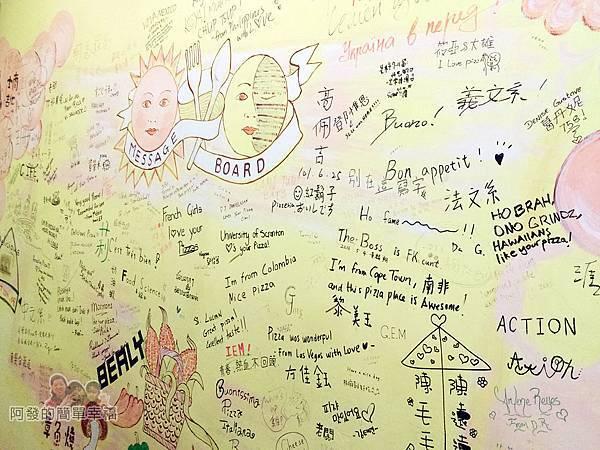 紅鬍子手工窯烤披薩06-簽名牆