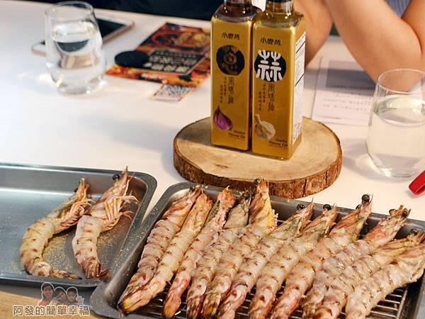 小磨坊廚藝活動10-蒜油明蝦義大利麵-撥去蝦身外殼