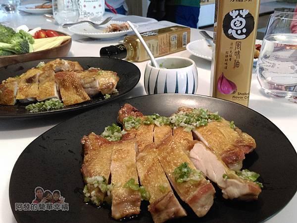 小磨坊廚藝活動23-香煎雞腿佐青蔥醬-完成