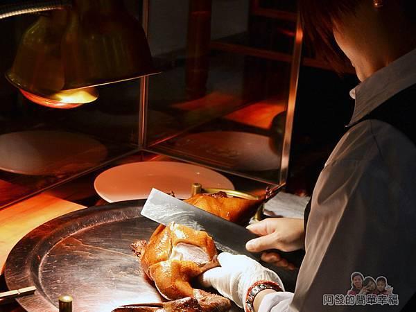 翠庭07-片下鴨肉