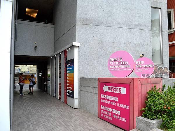 新北市動畫故事館01-1樓入口