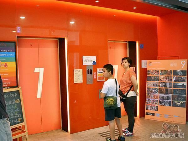 新北市動畫故事館04-電梯
