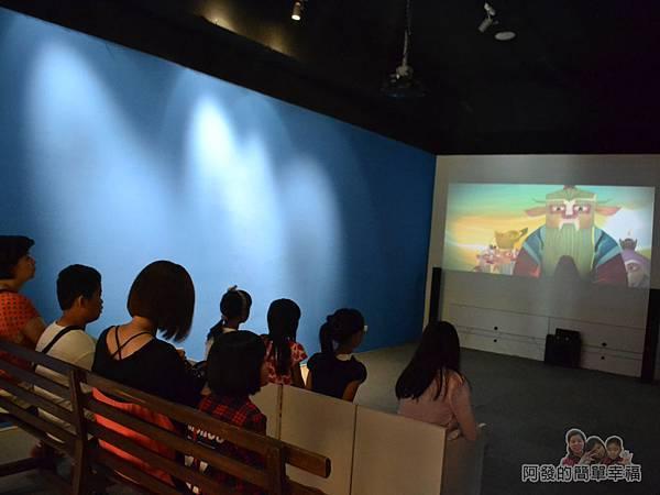 新北市動畫故事館15-2F-動畫放映特快車